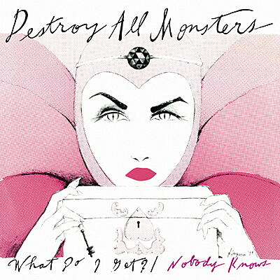Destroy All Monsters - What Do I Get? / Nobody Knows
