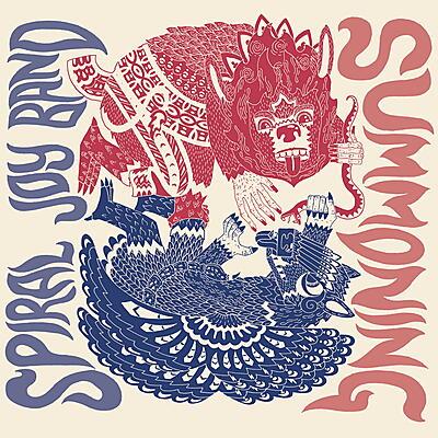 Spiral Joy Band - Summoning