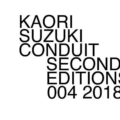 Kaori Suzuki - Conduit