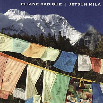 Eliane Radigue - Jetsun Mila