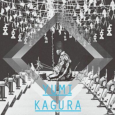Shigeo Tanaka - Yumi Kagura
