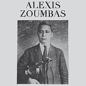 Alexis Zoumbas - Alexis Zoumbas