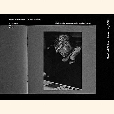 mono.kultur - #26: Manfred Eicher / ECM