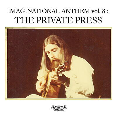 Various Artists - Imaginational Anthem VIII - The Private Press