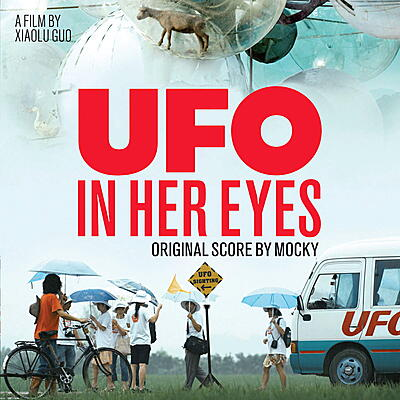 Mocky - UFO in Her Eyes (Original Soundtrack)