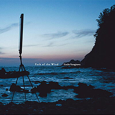 Eisuke Yanagisawa - Path Of The Wind