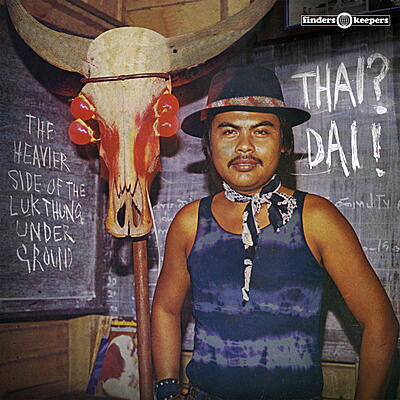 Various Artists - Thai? Dai!