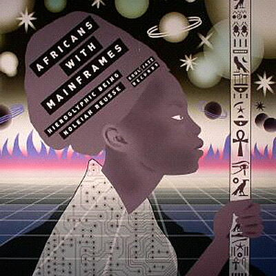 Africans with Mainframes - K.M.T