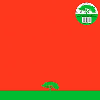 Mkwaju Ensemble - MKWAJU