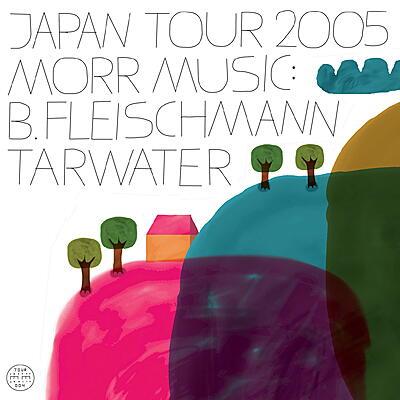 Various Artists - Japan Tour 2005