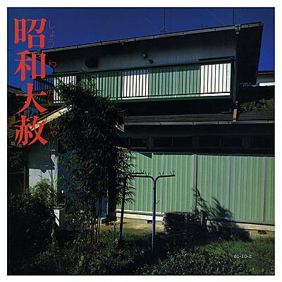 EP-4 - Lingua Franca-1