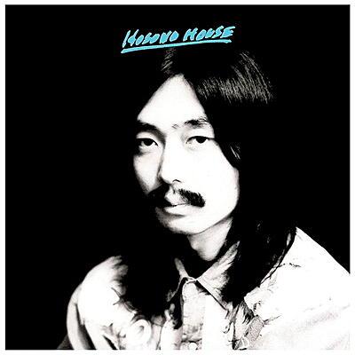 Haruomi Hosono - Hosono House
