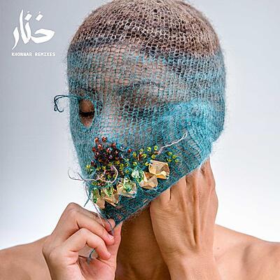 Deena Abdelwahed - Khonnar Remixes