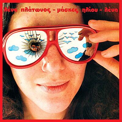 Lena Platonos - Sun Masks